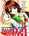 Bamboo Blade B