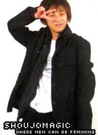 Fushigi Yuugi: Genbu Kaiden 3 Page 1