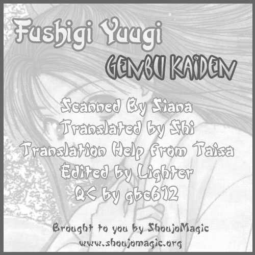 Fushigi Yuugi: Genbu Kaiden 3 Page 2