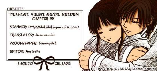 Fushigi Yuugi: Genbu Kaiden 19 Page 1