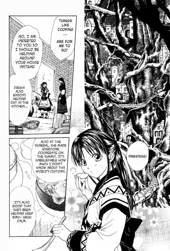 Fushigi Yuugi: Genbu Kaiden 25 Page 2