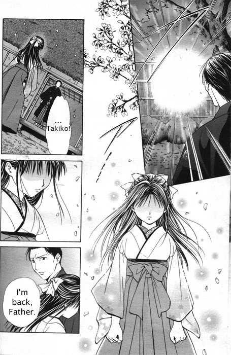Fushigi Yuugi: Genbu Kaiden 28 Page 2