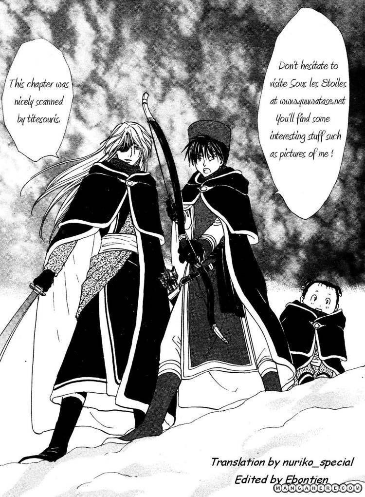 Fushigi Yuugi: Genbu Kaiden 33 Page 1