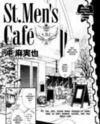 St. Men's Cafe