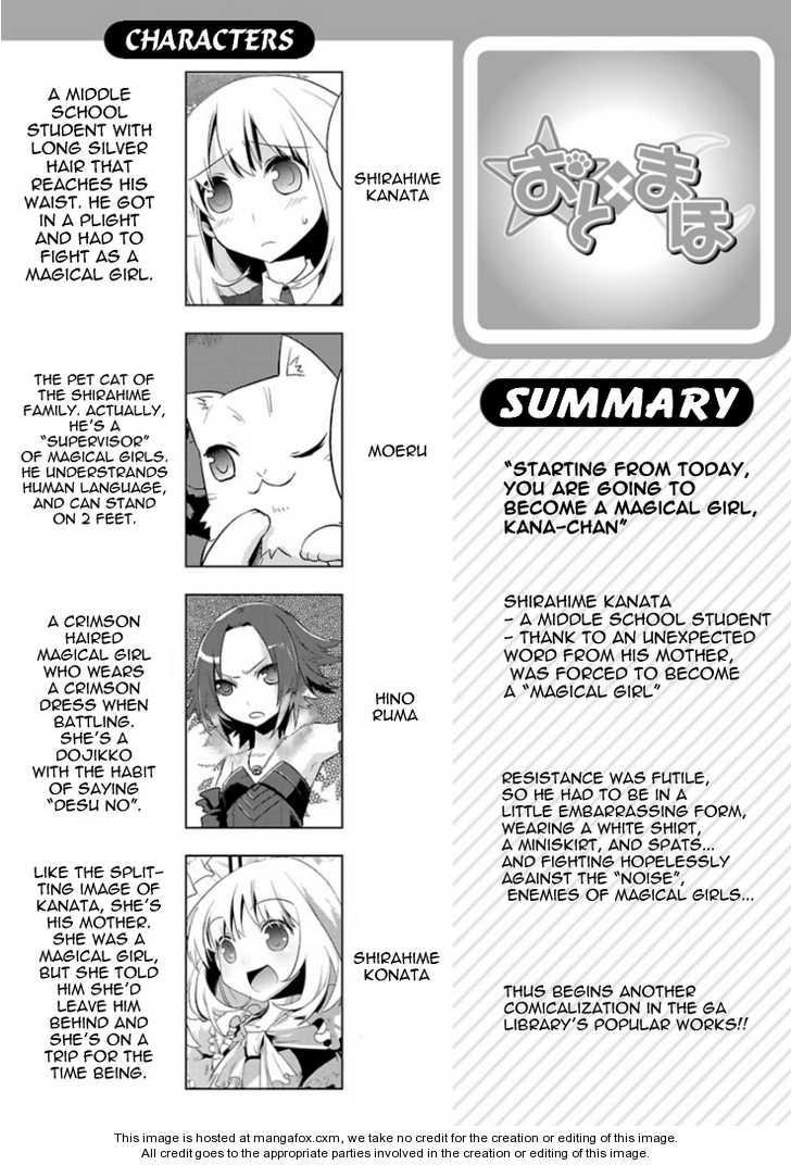 Oto x Maho 7 Page 2