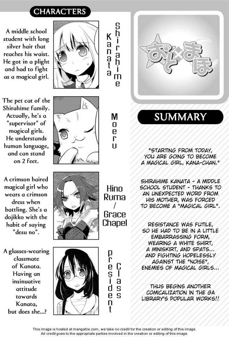 Oto x Maho 10 Page 2