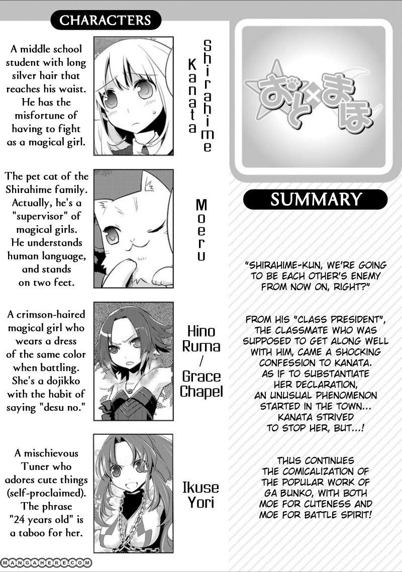 Oto x Maho 18 Page 1