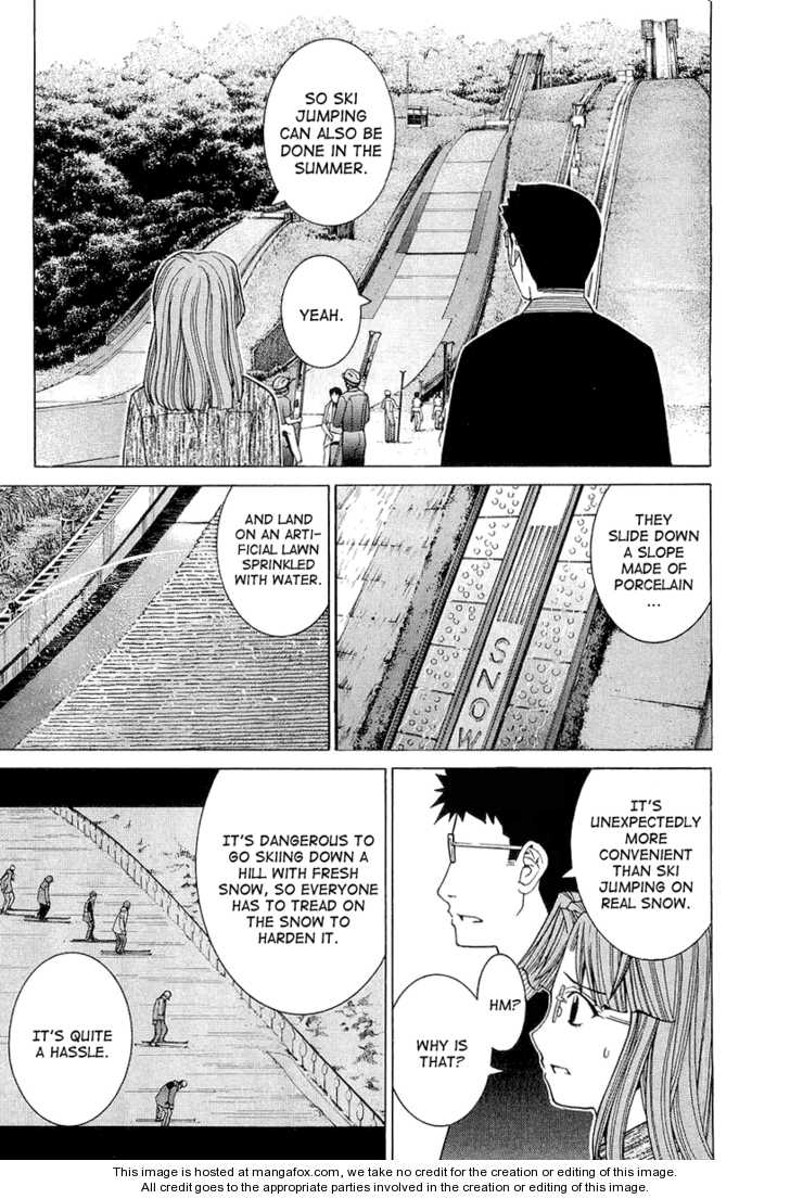 Nononono 23 Page 3