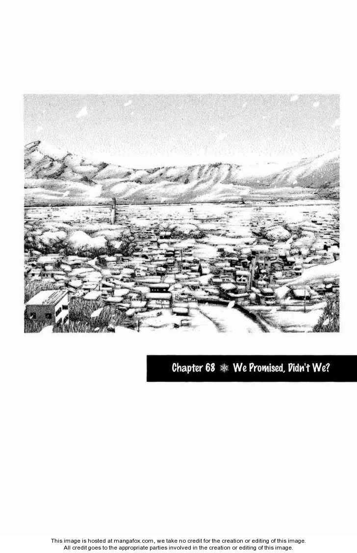 Nononono 68 Page 1