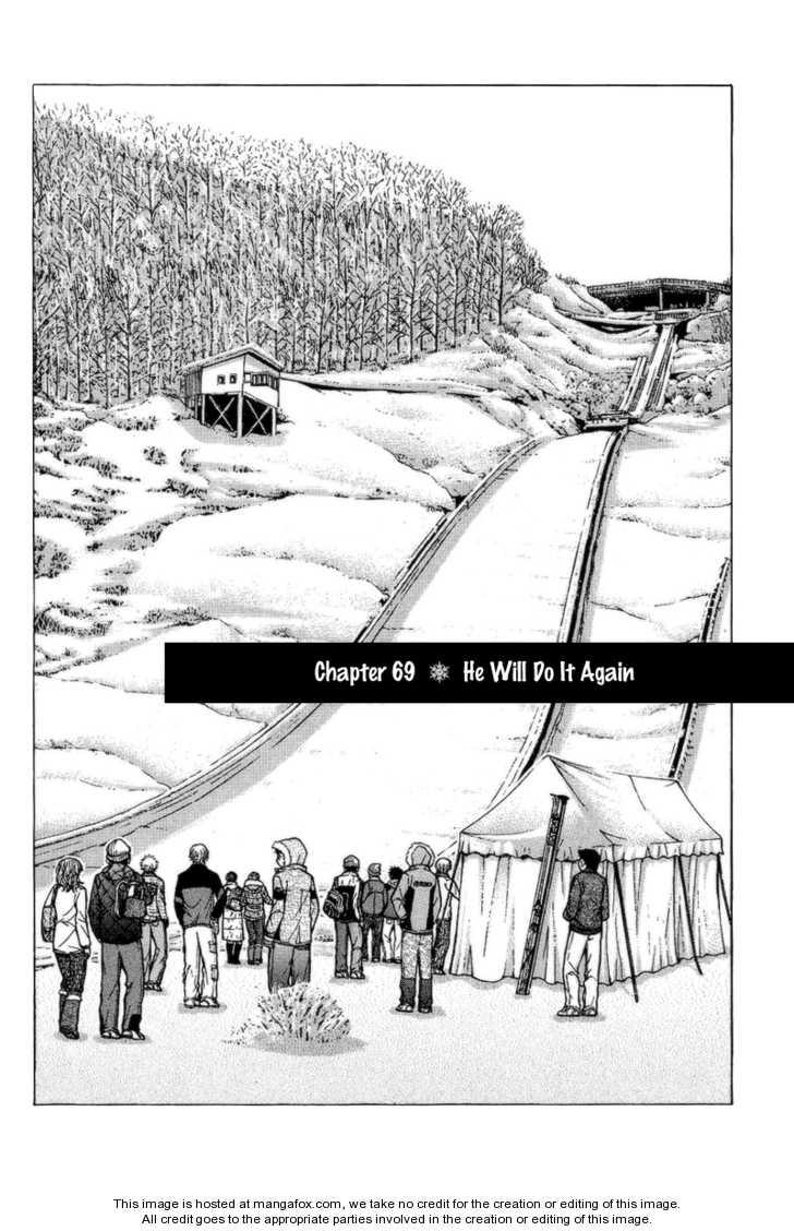 Nononono 69 Page 2