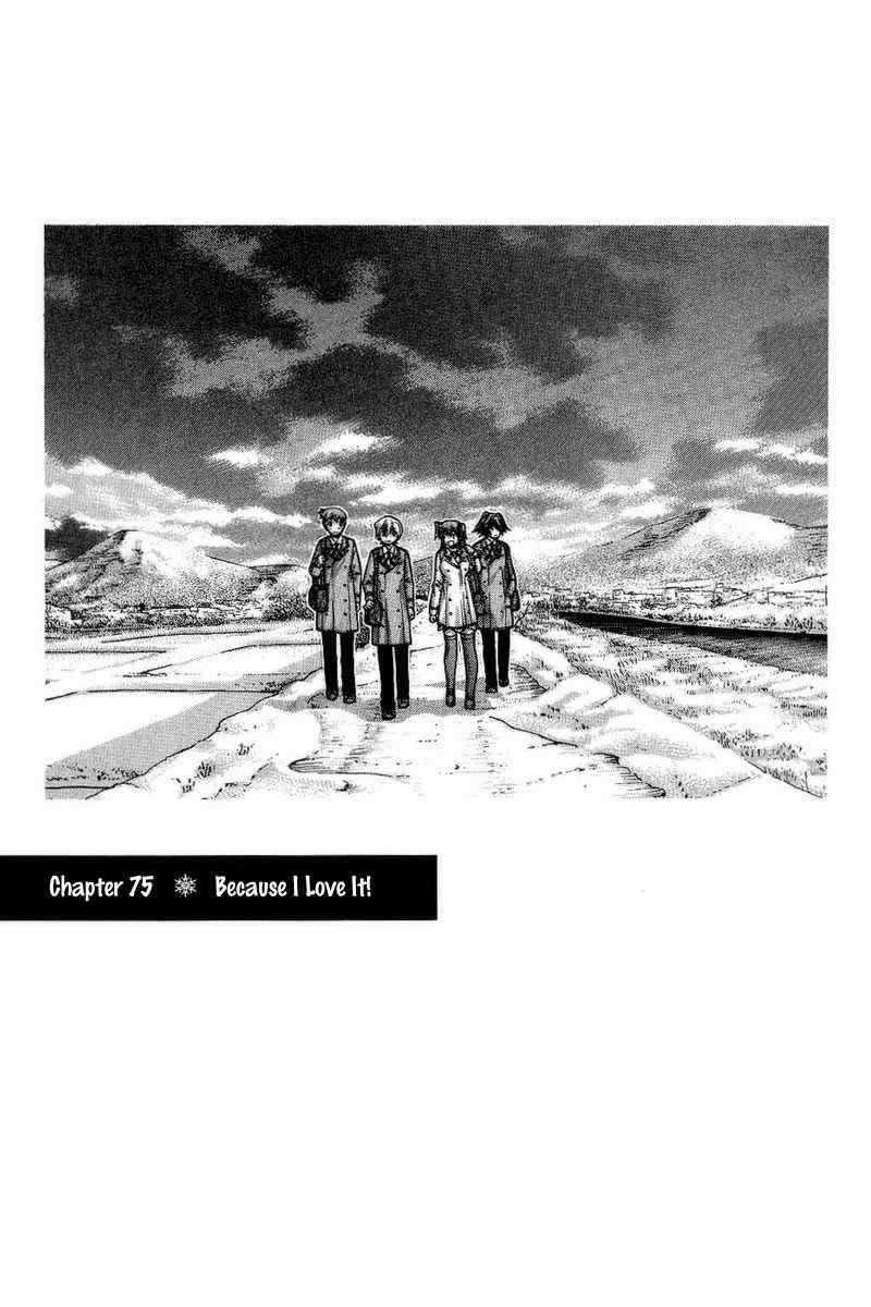Nononono 75 Page 1