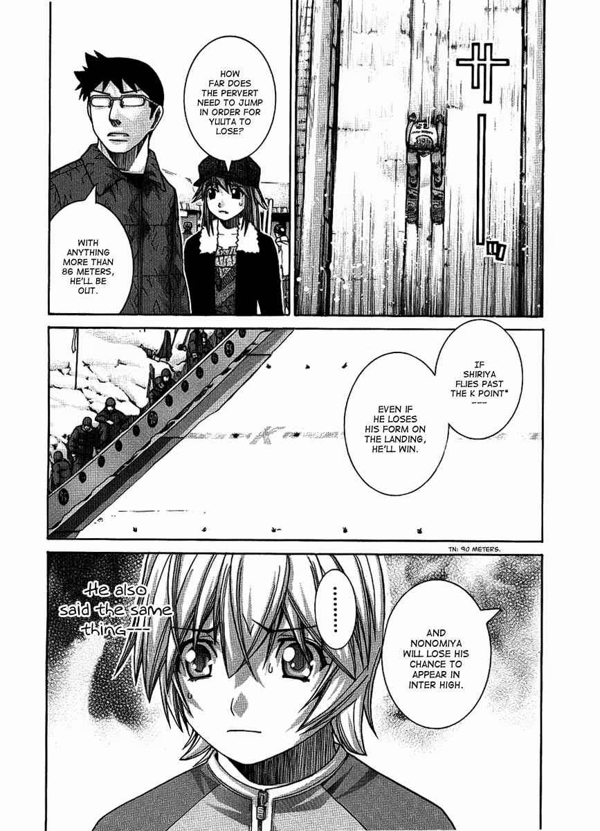 Nononono 79 Page 2