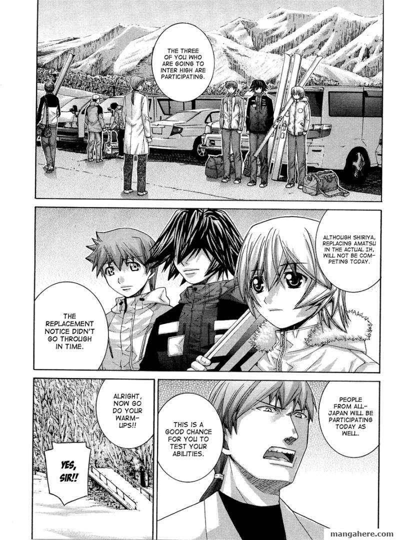 Nononono 86 Page 3