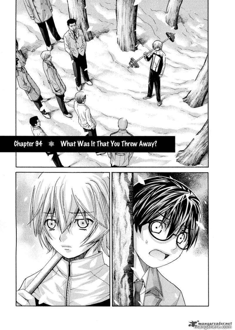 Nononono 94 Page 1