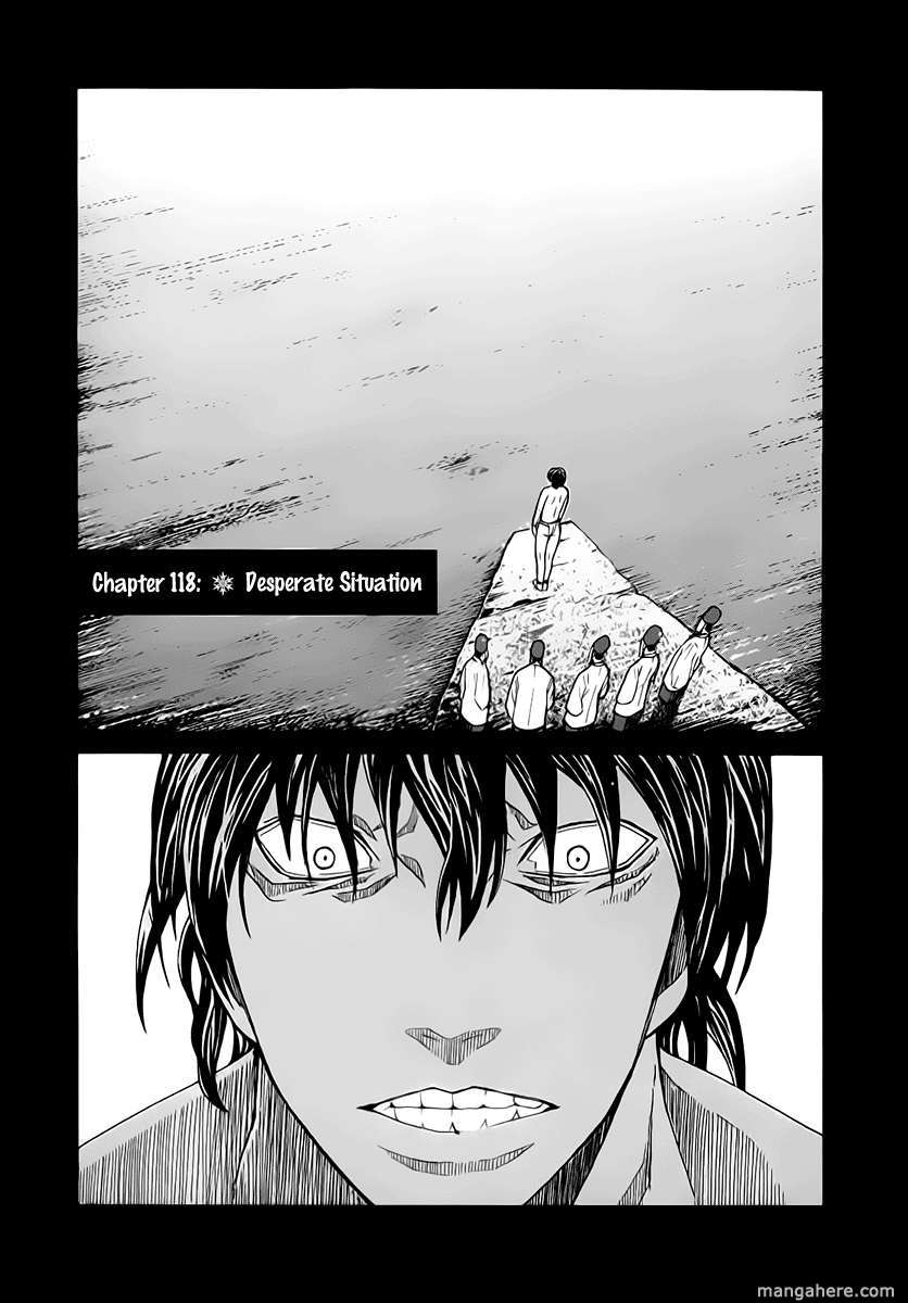 Nononono 118 Page 1