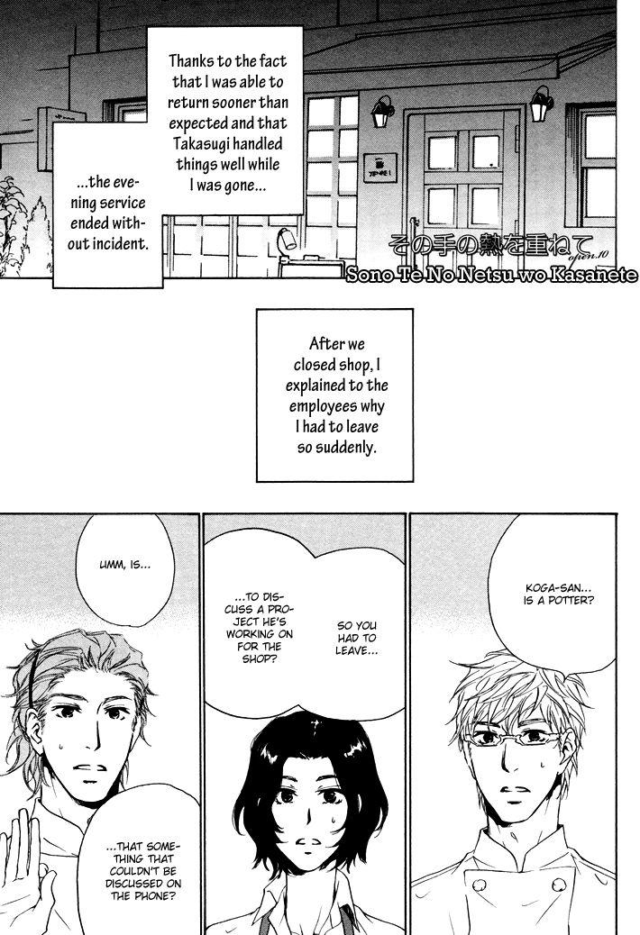 Sono Te no Netsu wo Kasanete 10 Page 2