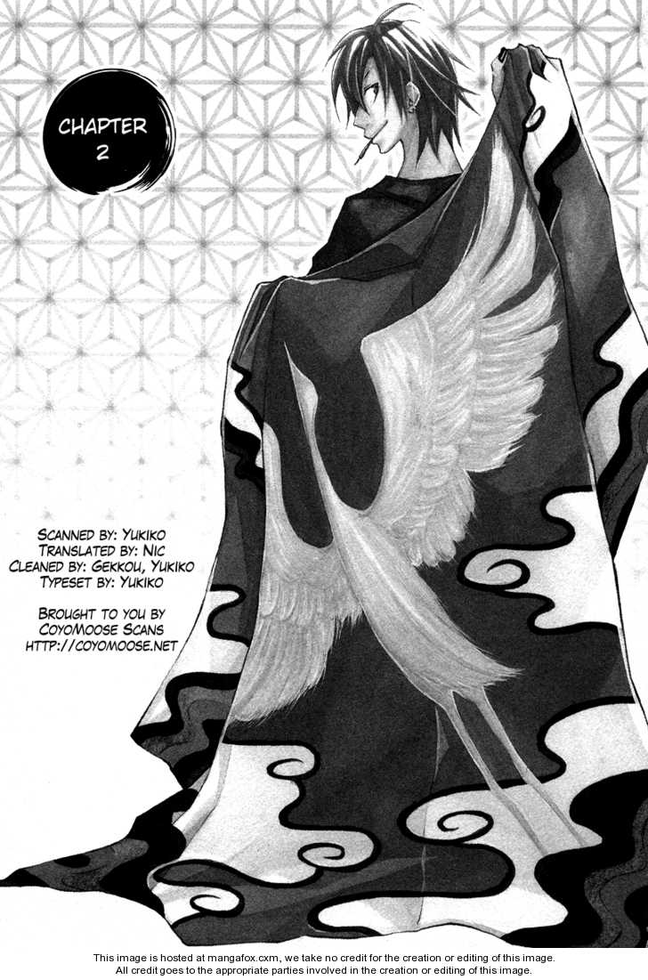 Kokaku Torimonochou 2 Page 2