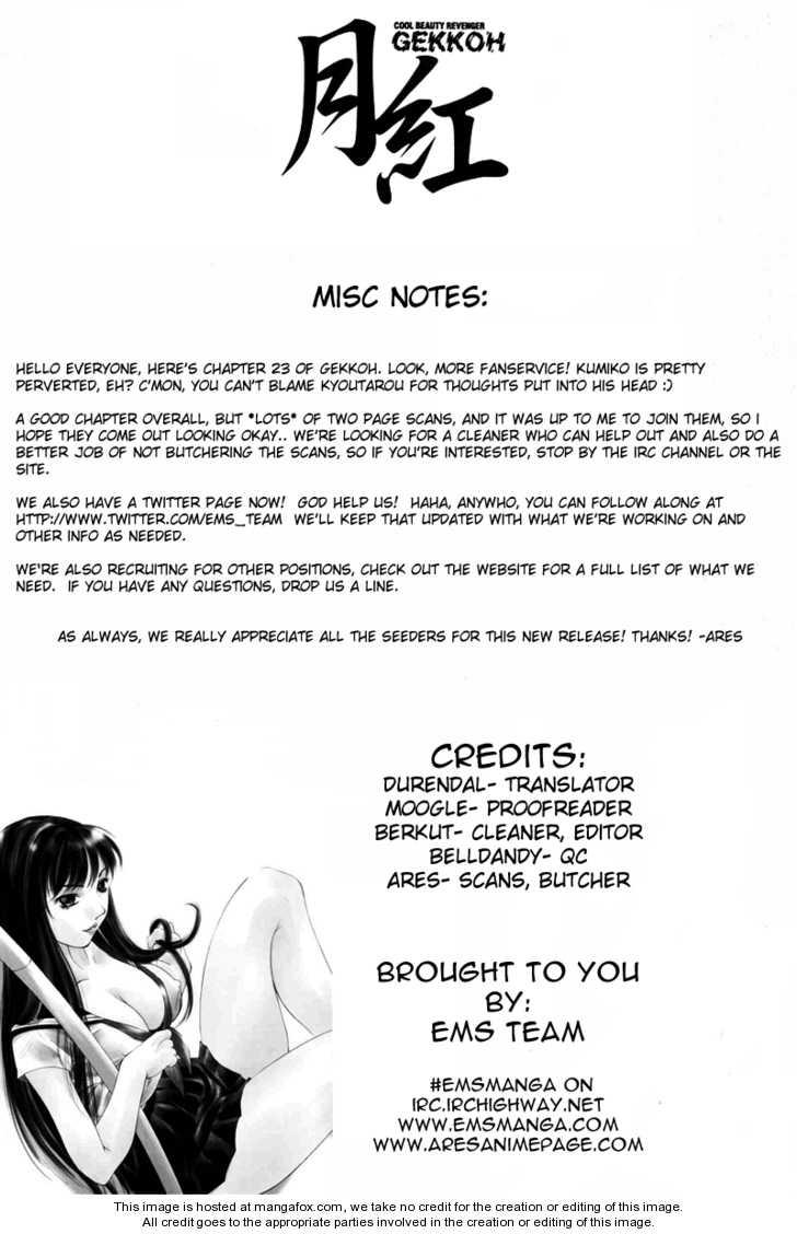 Gekkoh 23 Page 1