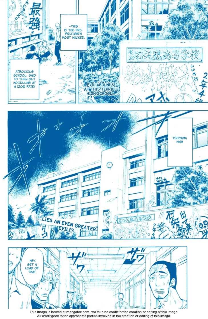 Beelzebub 2 Page 2