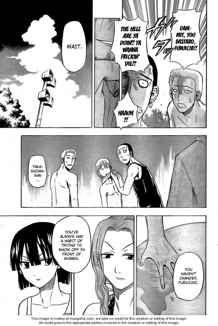 Beelzebub 22 Page 3