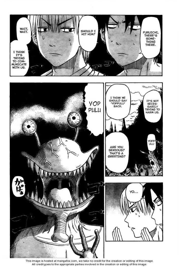 Beelzebub 42 Page 2