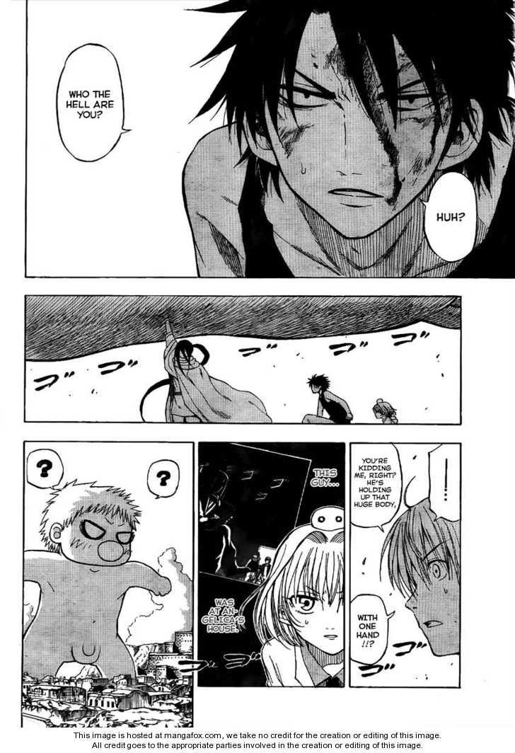 Beelzebub 47 Page 2