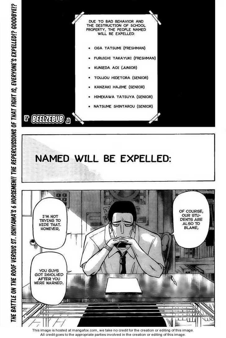 Beelzebub 61 Page 1