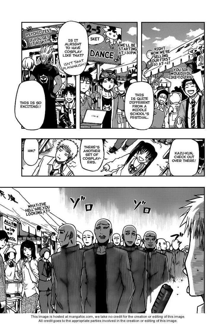 Beelzebub 69 Page 3
