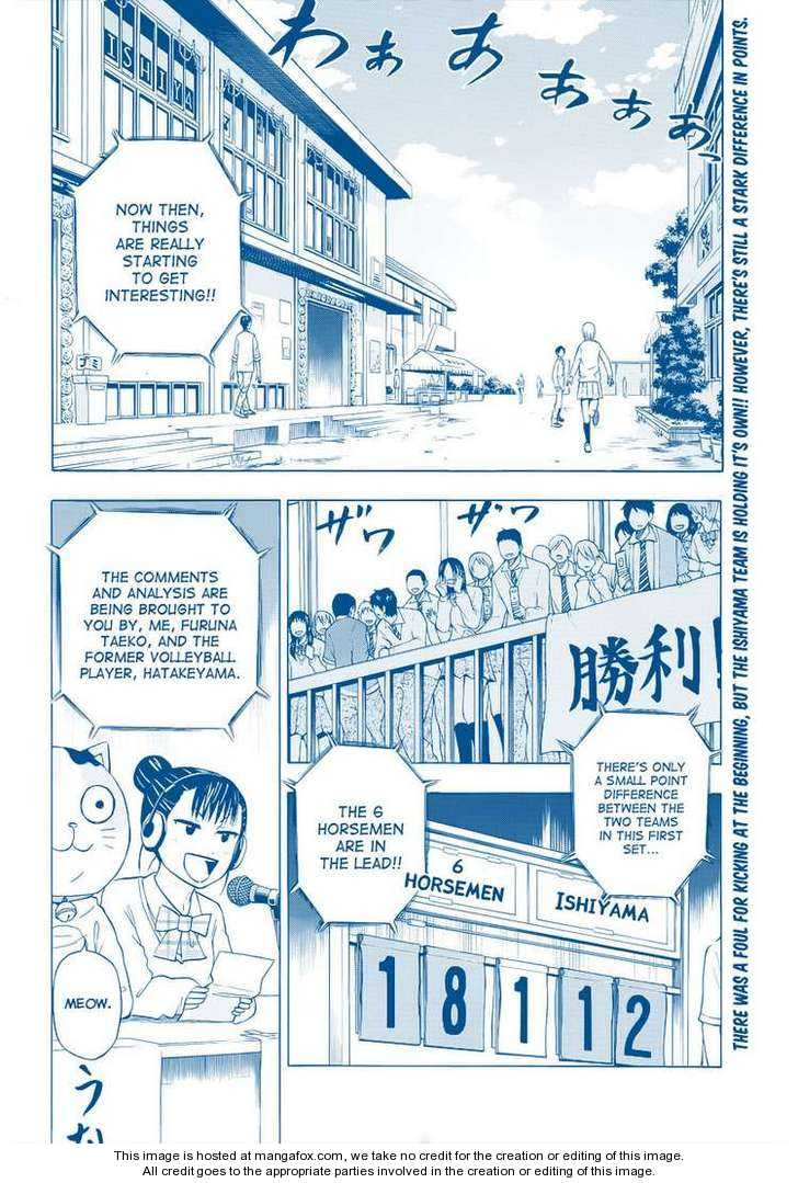 Beelzebub 71 Page 3