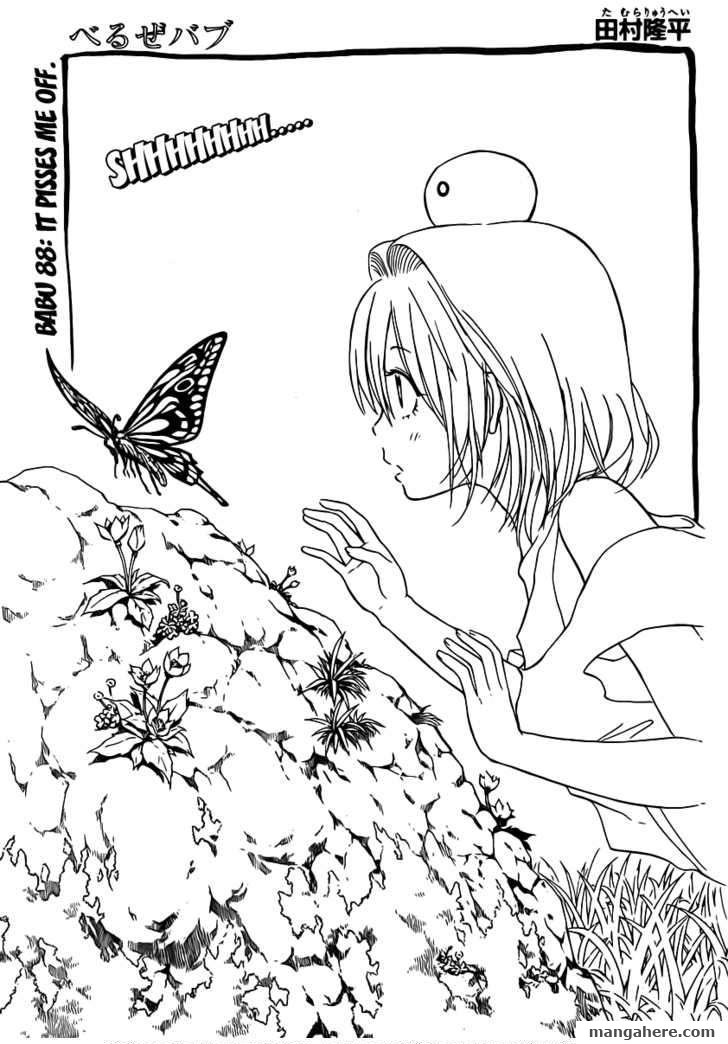 Beelzebub 88 Page 1