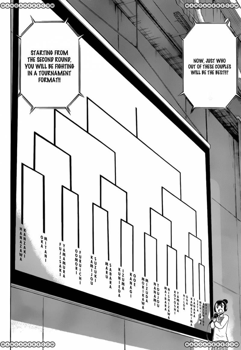 Beelzebub 180 Page 3