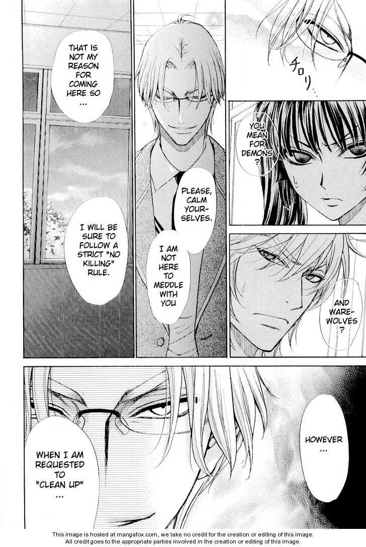 Atsumare! Gakuen Tengoku 4 Page 3