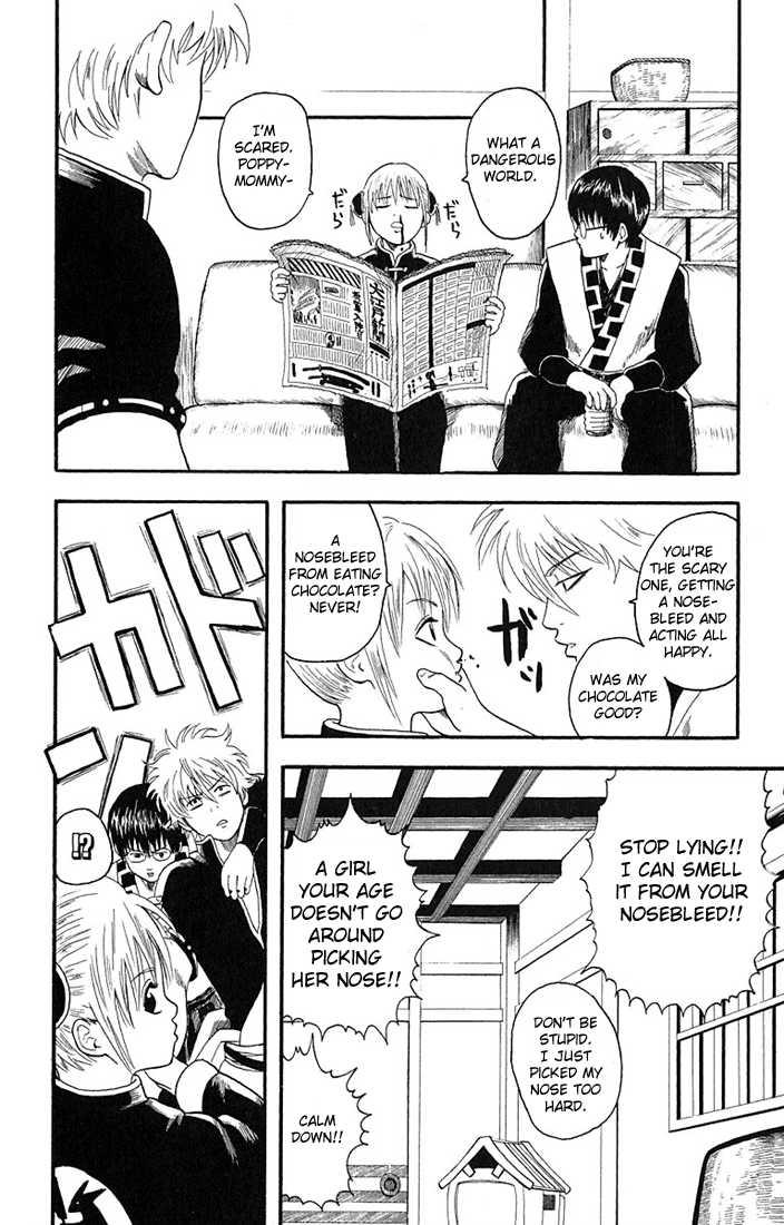Gintama 5 Page 2