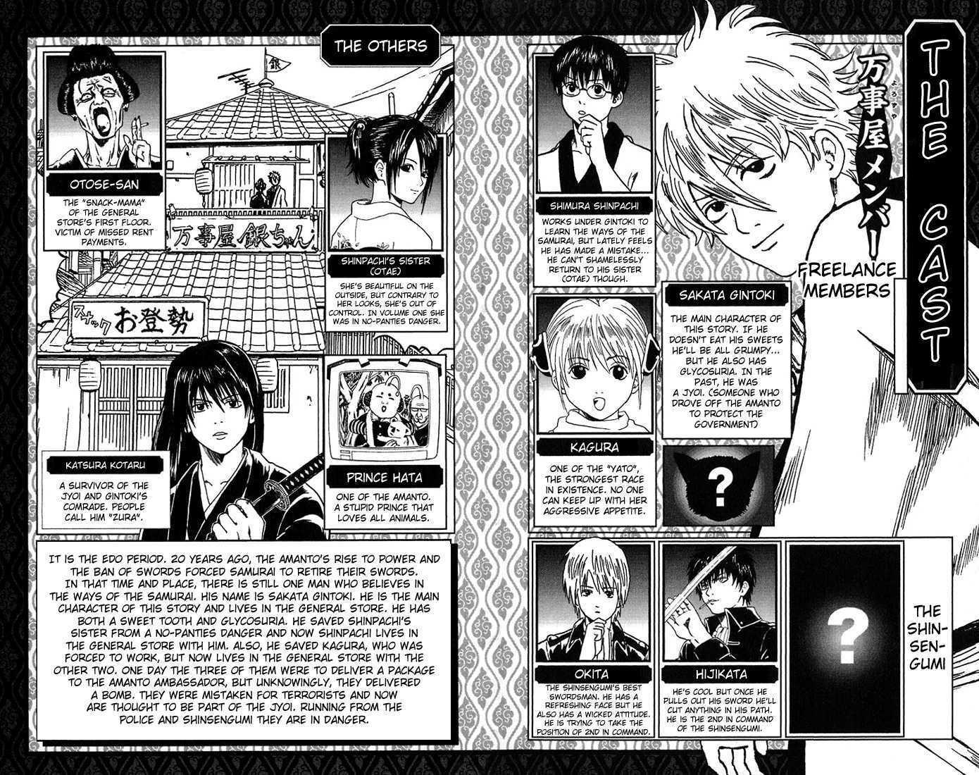 Gintama 7 Page 2