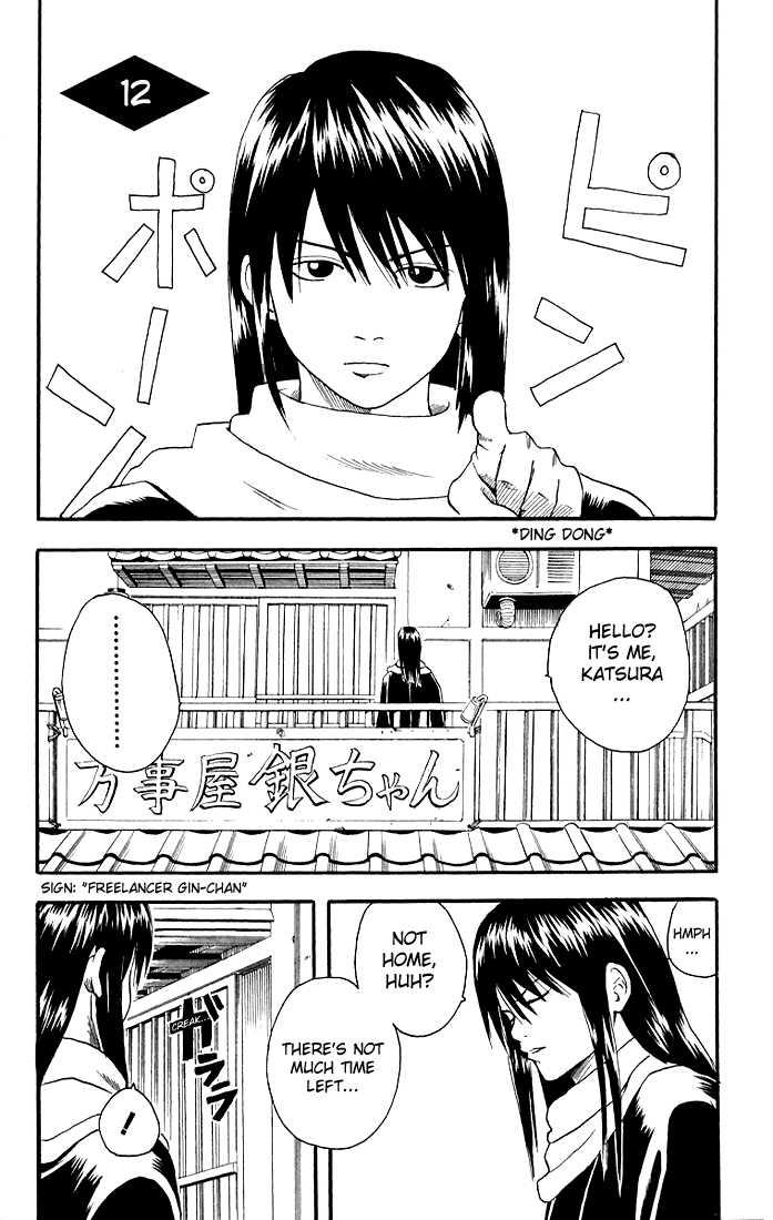 Gintama 12 Page 1