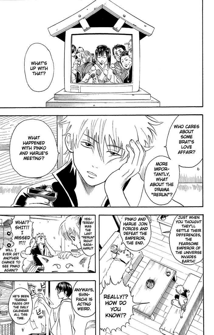 Gintama 19 Page 3