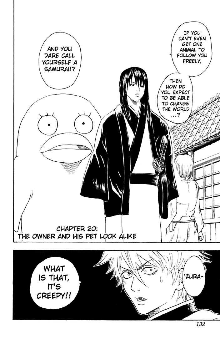 Gintama 20 Page 2