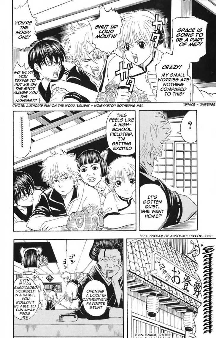 Gintama 24 Page 3