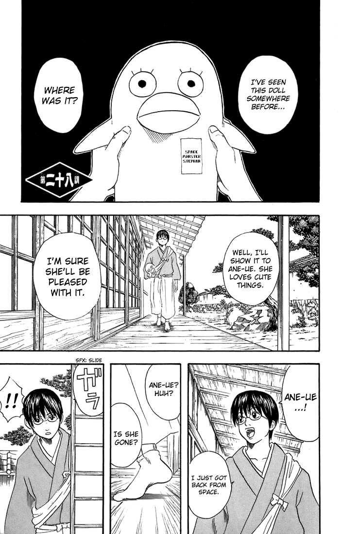 Gintama 28 Page 2
