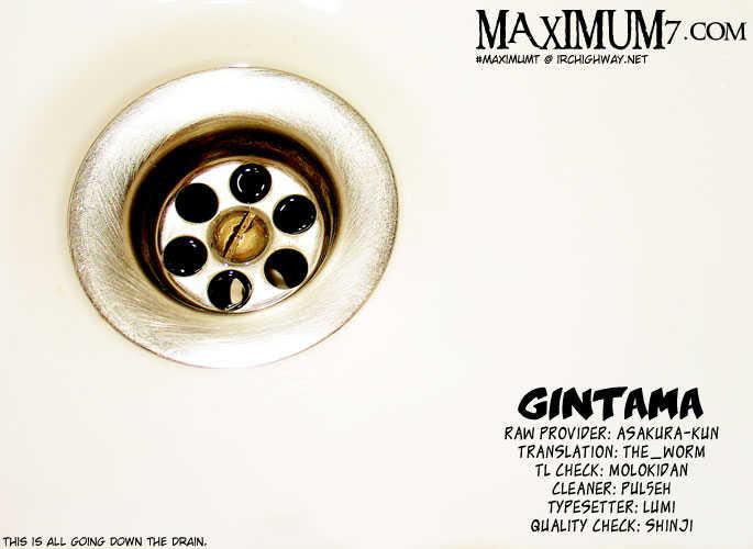 Gintama 32 Page 1