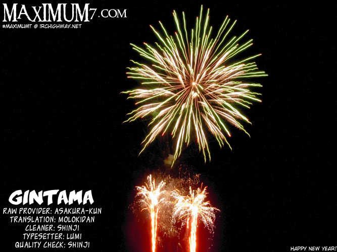Gintama 36 Page 1