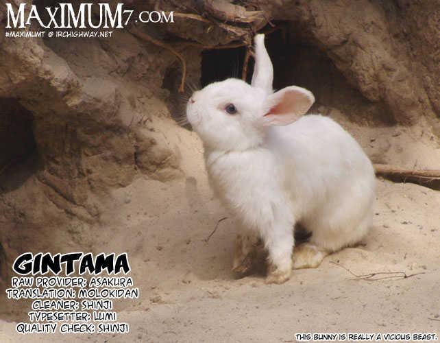 Gintama 41 Page 1
