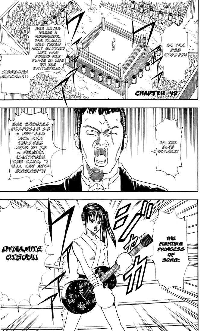 Gintama 42 Page 2
