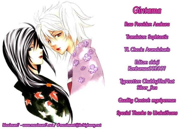 Gintama 43 Page 1