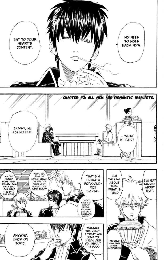Gintama 43 Page 2