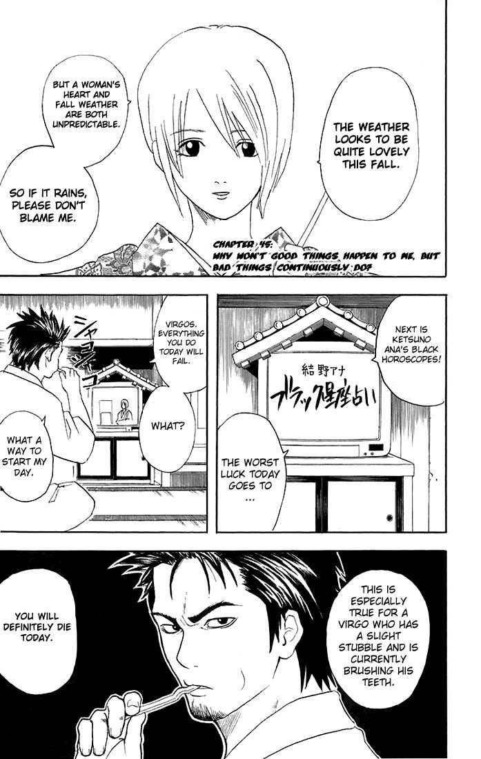 Gintama 45 Page 1