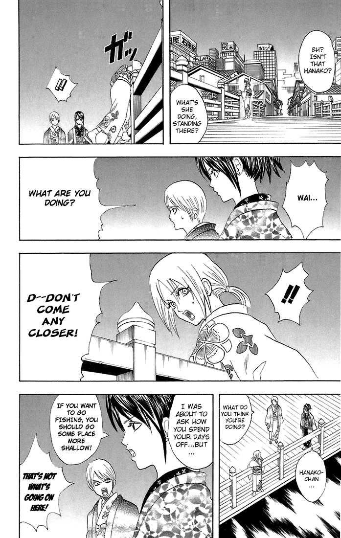 Gintama 48 Page 2