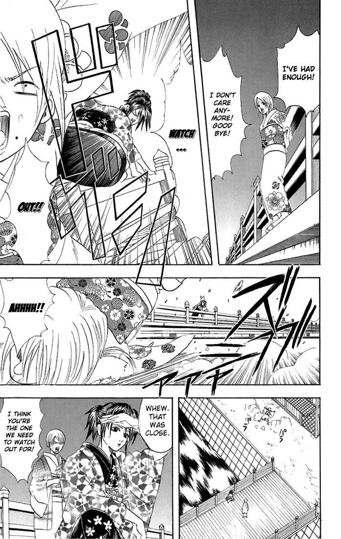 Gintama 48 Page 3
