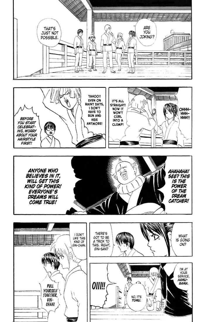 Gintama 49 Page 2