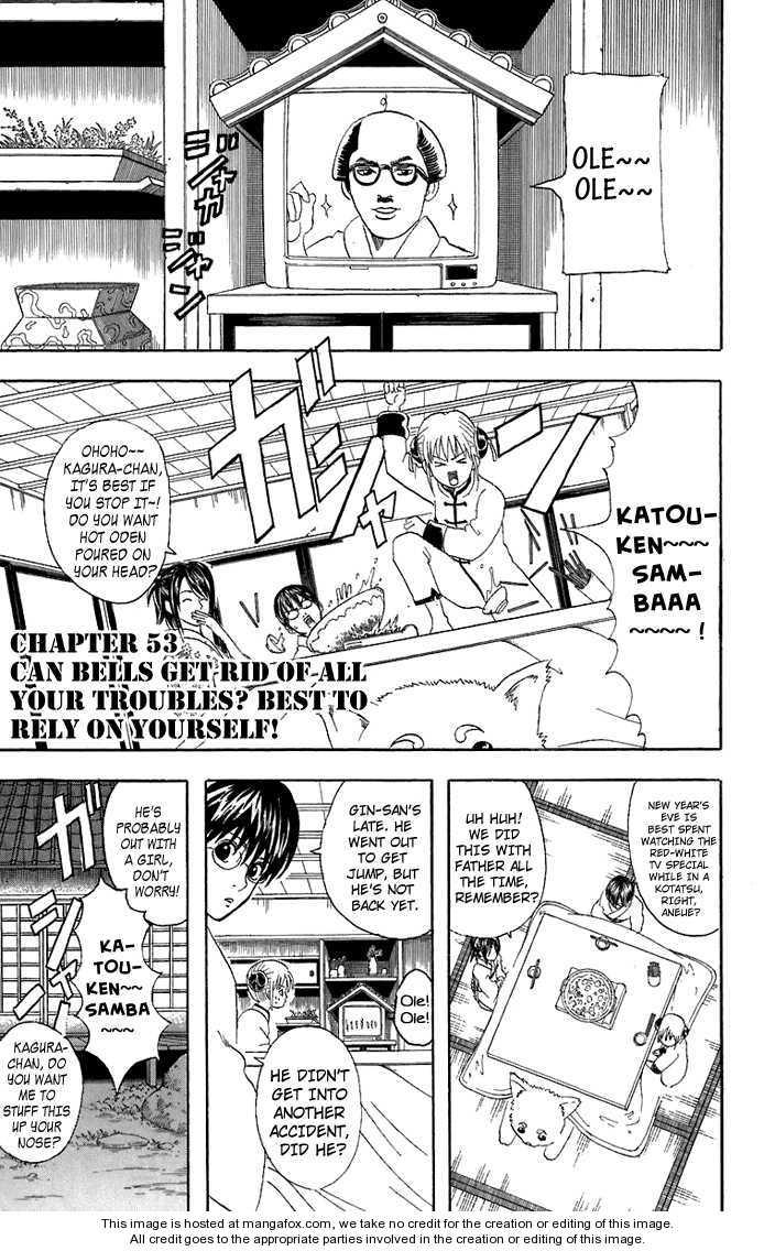 Gintama 53 Page 2
